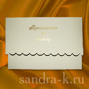 Свадебное приглашение 6-71-46-wed