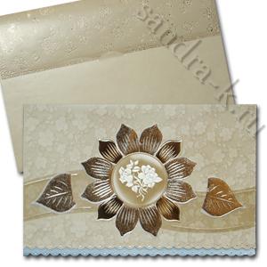 Открытка с конвертом 150088