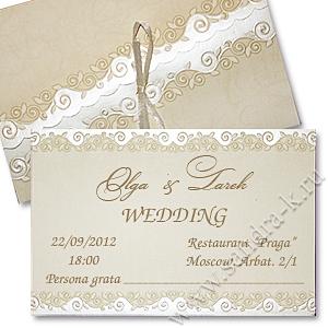 Свадебное приглашение 150314w
