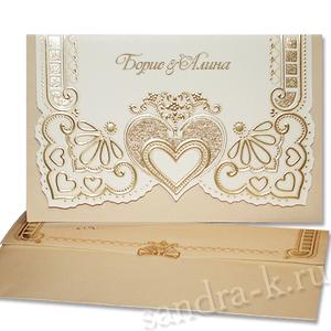 Свадебная пригласительная открытка TBZ 125019
