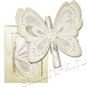 Открытка-бабочка золотистая 108988