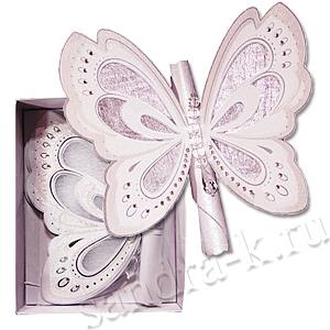 Открытка-бабочка нежно-сиреневая 108989