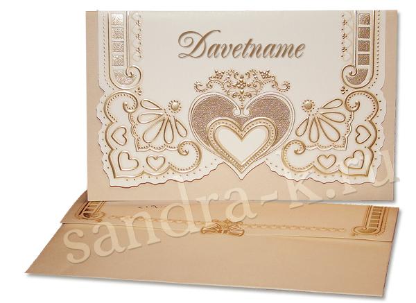 Свадебная пригласительная открытка с конвертом на крымскотатарском языке 125019