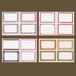 Этикетки для тетрадей и учебников 74011