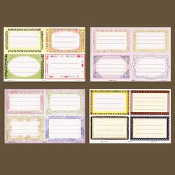 Этикетки для тетрадей и учебников 74013