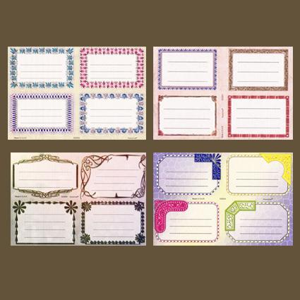 Этикетки для тетрадей и учебников 74010