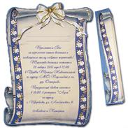 Свиток-приглашение на венчание 119088w