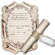 Свиток-приглашение на свадьбу 119149w